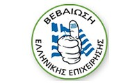vevaiosi-greek-company