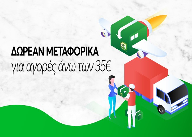 free-shipping-35euro.jpg