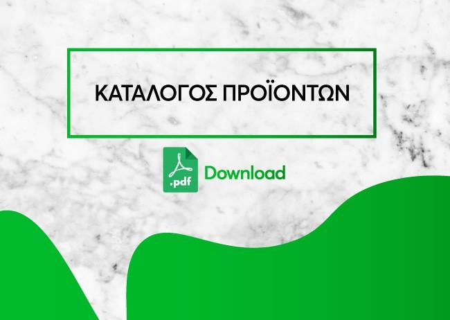pdf-catalog-download.jpg